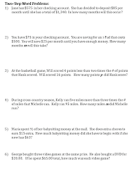2 step equation word problems 2 two step word problems 2 step equation word problems worksheet pdf