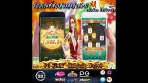 PG SLOT➡️ Mahjong Ways2 ไพ่นกกระจอกเล่นง่าย ฟรีเกมเข้าง่ายบวกทั้งเกม🎲🖤 -  YouTube