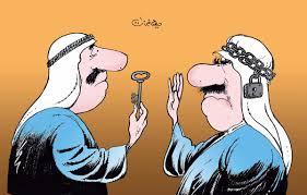 حول   مقالة   العرب  بين  التاريخ  والجغرافيا   !