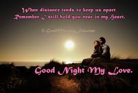good night my love e never feel distance love e