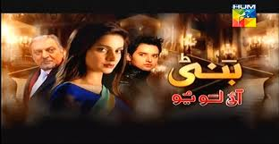 Bunty I Love You – Episode 2 Hum Tv Drama -12th January 2014
