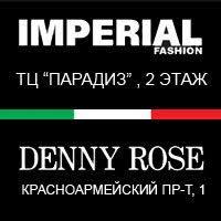 DENNY ROSE (итальянская одежда Тула) | ВКонтакте