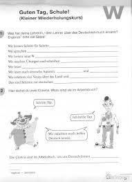 из для Немецкий язык класс Рабочая тетрадь Бим  Третья иллюстрация к книге Немецкий язык 6 класс Рабочая тетрадь Бим Фомичева
