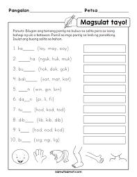 Filipino worksheets for Grade 1 – Samut-samot