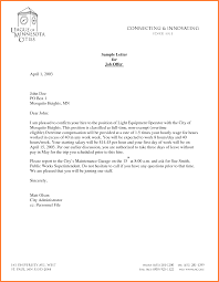 11 Job Offer Letter Template Word Sales Intro Letter