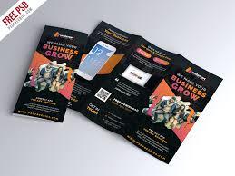 make tri fold brochure mobile app promotion tri fold brochure psd psdfreebies com