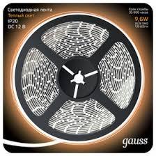 <b>Лента светодиодная Gauss 312000110</b> купить в интернет ...