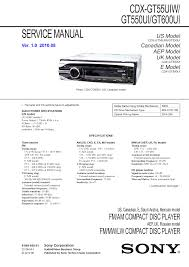 sony cdx sw wiring diagrams sony discover your wiring diagram sony xplod cdx gt550ui wiring diagram nodasystech