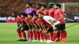 مشاهدة مباراة الأهلي ومصر المقاصة بث مباشر اليوم 11-7-2021 الدوري المصري