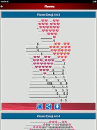Download Cool Emoji Art Sharing Cute Designs Copy Paste