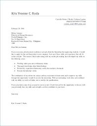 Management Trainee Cover Letter Samples New Motivation Letter For