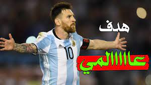 الارجنتين والبرازيل اليوم 1-0 - نهائي كوبا امريكا - Argentina vs Brazil 1−0  HD 2021 - YouTube