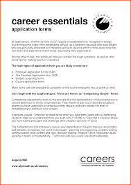 bio data form for visa sample customer service resume bio data form for visa required documentation for tourist visa biodata format job interview bio data