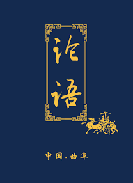 essay on confucianism confucianism essay essay about milan confucianism taoism essays hinduism vs buddhism vs confucianism essay