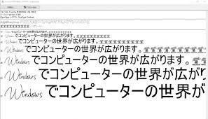 結婚式におすすめ無料の英語欧文日本語フリーフォント15選 Wedding