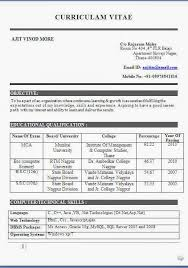 Performa Of Biodata Good Bio Data Format Commonpenceco Dtk Templates