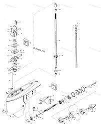 2001 Mercury 150 Foot Diagram
