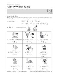 essay on nature in english nurture
