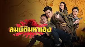 ละครย้อนหลัง ช่อง7 - BUGABOO INTER DRAMA THAI | เว็บไซต์ดูละครย้อนหลัง  ละครไทย เบื้องหลังละคร ละครช่อง7 คุณภาพ HD