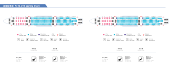Seat Map China Airlines
