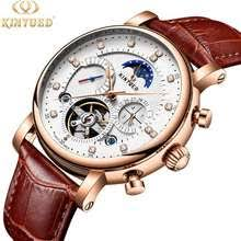 Buy <b>Watches</b> from <b>KINYUED</b> in Malaysia November 2019
