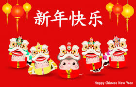The 2021 chinese horoscope for the ox warns that this year, is one of the major changes in personality and of clarifying many 2021 predictions for the wood, fire, earth, metal and water ox. Psychic Fred Predictions For 2021 Chinese Year Of The Ox Psychic Fred