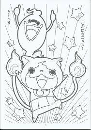 Youkai Jibanyan And Whisper Yokai Watch Pinterest Geburtstage