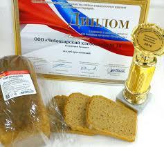 Всегда в почете хлеб насущный Грани Всегда в почете хлеб насущный