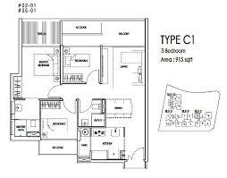design app unique 19 lovely house floor plans app house floor plans app unique best free software to draw