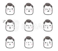 かわいい手描きの人物顔表情セット男性イラスト No 1293255無料