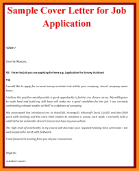 8 Sample Of Cover Letter For A Job Dtn Info