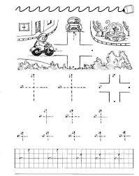 hand writing practice sheets - Ins.ssrenterprises.co
