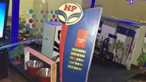 petro card e cash pay off for fuel station