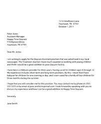 Day Care Teacher Resume Cover Letter Child Care Cover Letter Sample Amazing Daycare Teacher Resume