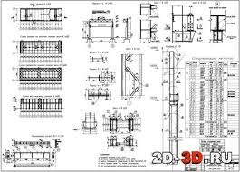 Каркас одноэтажного производственного здания Курсовой проект по  Курсовой проект по металлоконструкциям Каркас одноэтажного производственного здания
