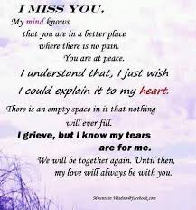 I Miss You To The Moon And Backto Infinity And Beyond I Miss Extraordinary I Miss You To The Moon And Back Quotes