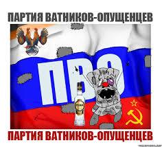 Украинские нардепы совершили демарш на форуме в Польше из-за пророссийских евродепутатов - Цензор.НЕТ 8209