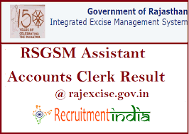 Rsgsm Assistant Accounts Clerk Result 2019 View Answer Keys Cut Off