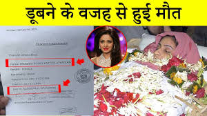 superior sridevi d due to accidental drowning in bathtub says forensic report