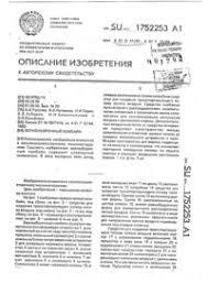 Кубарев — Автор