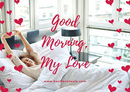 25 latest good morning wishes sms