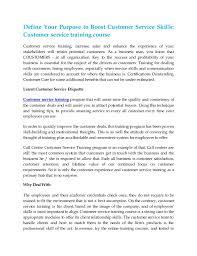 Define Customer Service Define Your Purpose To Boost Customer Service Skills