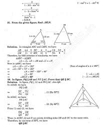 cbse sample papers for class maths sa solved papers  cbse sample papers for class 10 maths sa1 solved papers