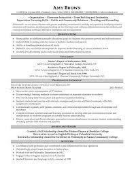 ... Resume Objective Examples Education Resume Examples Education  Administration Resume Examples Education In Progress Resume Examples  Elementary ...