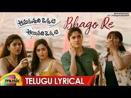 telugu video songs latest telugu