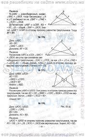 Кандидатская диссертация цена в Ярославле Купить готовую курсовую  Стоимость магистерской диссертации в Петропавловск Камчатском