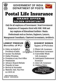 Claim form for maturity value of postal / rural life insurance policy loan application form : Postal Life Insurance Pli Rpli Photos Facebook
