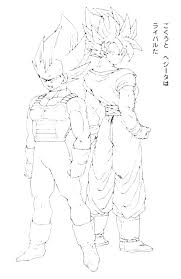 Goku Printable Coloring Pages Goku Printable Coloring Pages Download