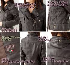 leather jackets and riders jacket leather leather women s milan style