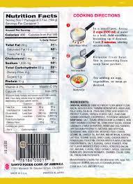 1875 sapporo ichiban tonkotsu ramen artificially flavored tonkotsu white en broth